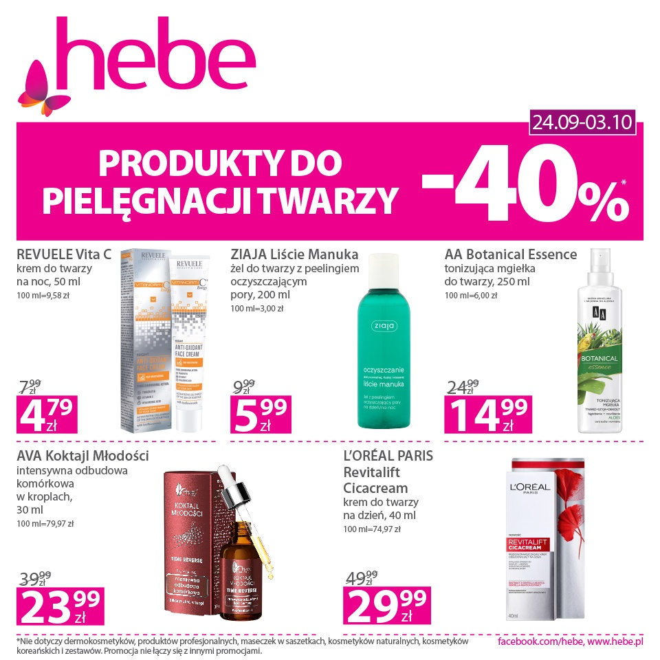 Produkty do Pielęgnacji Twarzy -40%