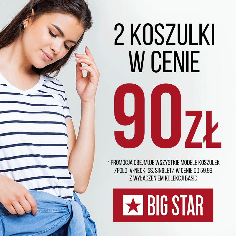 BIG STAR 2 koszulki w cenie 90 zł.  