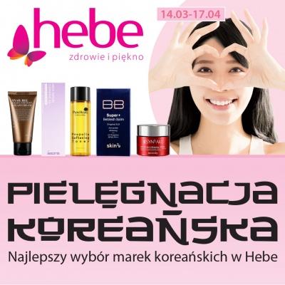 PIELĘGNACJA KOREAŃSKA – Najlepszy Wybór Marek Koreańskich w Hebe