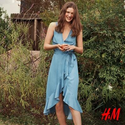 Nowości w H&M - Conscious Divided i 20% zniżki na kolekcję dziecięcą