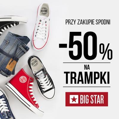 -50% na trampki przy zakupie spodni